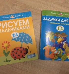 Развивающие книги