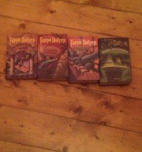 Книги Гарри Поттер 1,2,3,6