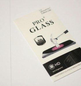 iPhone 7 Защитное стекло Pro Glass