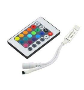 Мини контроллерRGBс пультом на 24 кнопки