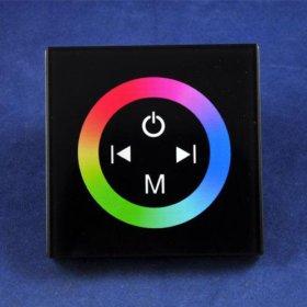 RGBсенсорная панель.