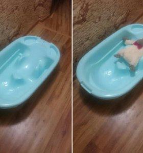 Ванна для малышей