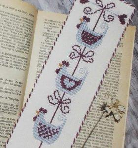 Закладка для книг 📖