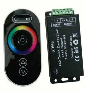 RGBРадио контроллер с сенсорным пультом.