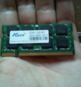 Жесткий диск и оперативная память.