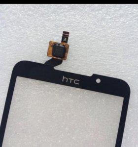 Htc 316 -516