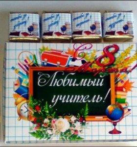 Сладкий подарок учителю на 8 марта