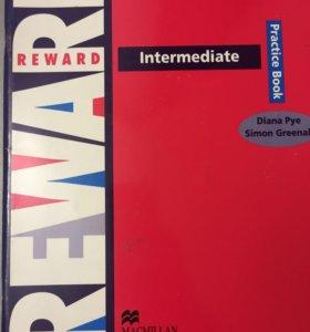 Учебник по английскому языку, reward
