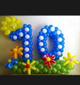 Цифры на полянке из воздушных шаров