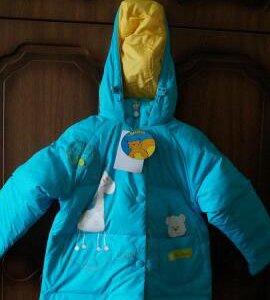 Пальто детское зимнее 4-6 лет Новое (98-104)