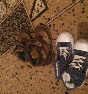 Обувь размер 27