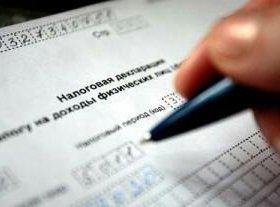 Декларации 3-НДФЛ. Отчетность ИП, ООО