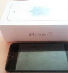 iPhone. SE