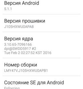 Продам или обменяю на разбиты айфон4-4s