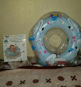 Круг на шею для купания малышей