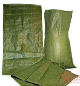 Мешки зеленые