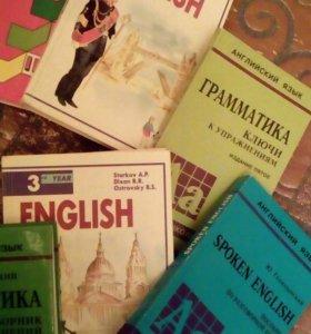 Пособия по английскому