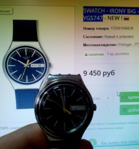 Swatch YGS747