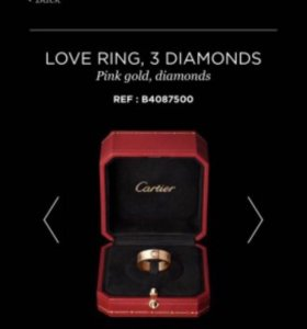Cartier Love Ring 3 diamonds