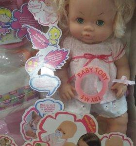 Продам куклу с горшком