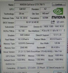 Видеокарта Nvidia Geforce 750TI 2gb