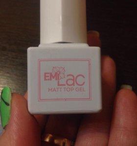 E.Mi Матовый финиш для ногтей( гель-лак )
