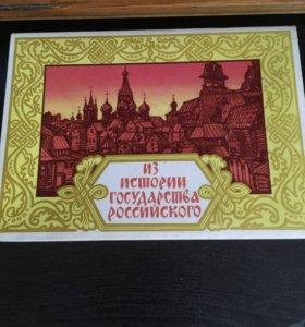 Набор спичек сувенирный Романовы