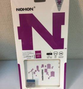 Аккумулятор xiaomi BM 45/redmi note 2 3060mAh
