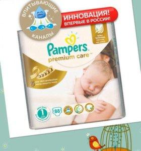 Подгузники памперс 1-88 шт