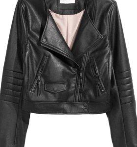 Куртка кожаная косуха H&M