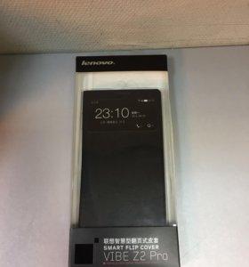 Чехол Smart Flip Cover для Lenovo VibeZ2