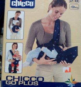 Переноска рюкзак кенгуру chicco go plus