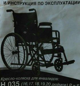 Кресло коляски для инвалидов