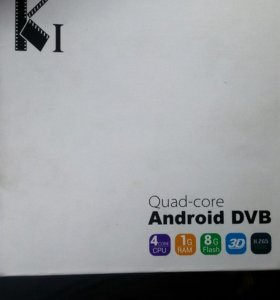 Android dvb quad-core