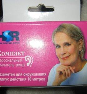 """Слуховой аппарат """"Компакт"""""""