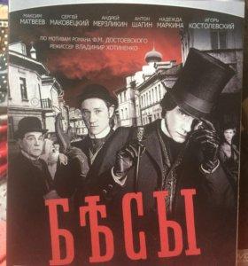 Фильм по мотивам Достоевского