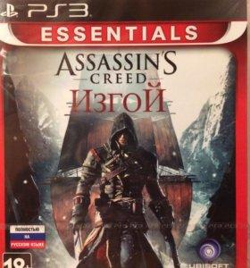 Assassin's Creed Изгой (новый, запечатанный)