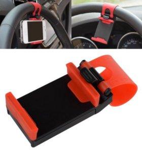 Крепёж телефона на руль