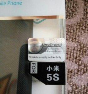 Чехол на Xiaomi MI 5 S.