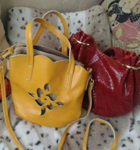 Кожаные сумочки