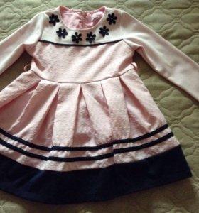 Платье Bushra