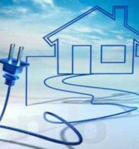 Услуги по электрике и электромонтажа.