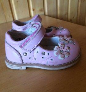 Туфли для девочки размер 20
