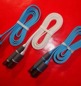 Универсальный комбинированный кабель