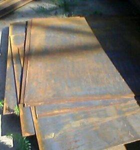 Листовое железо 2мм,3мм