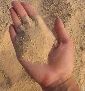 Песок горный ( кладочный )