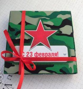 Подарок 23 февраля