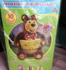 Медведь со сказками (новый)