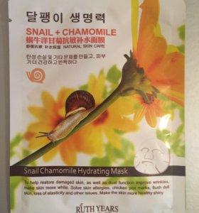 Тканевая улиточная маскам экстрактом ромашки