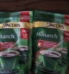 Кофе Jacobs monarch 240